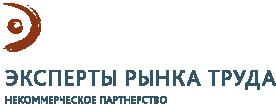 Некоммерческое партнерство экспертов рынка труда глобальное профессиональное HR сообщество