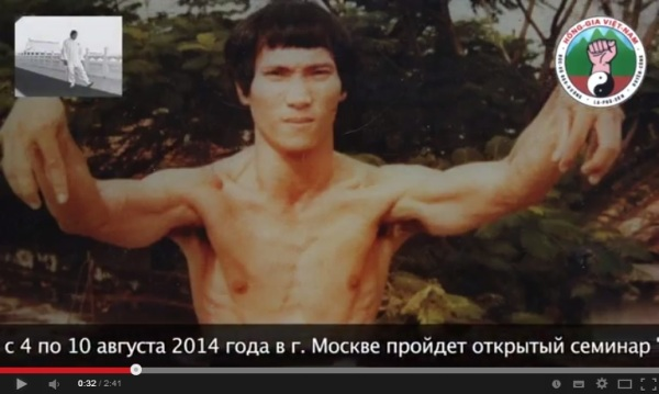 Видеоролик на youtube о семинаре по кунг-фу в Москве 4-10 августа 2014г.